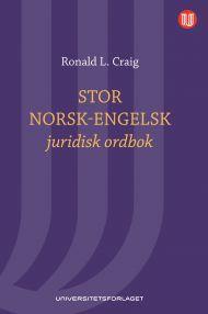 Stor norsk-engelsk juridisk ordbok