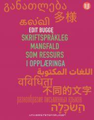 Skriftspråkleg mangfald som ressurs i opplæringa